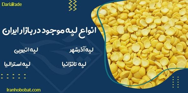 split peas 1 1